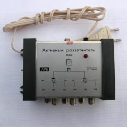 Активный разветвитель  АР 6 БП