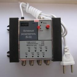 Активный разветвитель АР8Р (Б-22)
