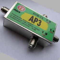 Активный разветвитель AP3 DVB-T2