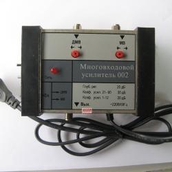 Многовходовой усилитель МВ - 002