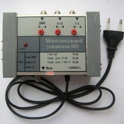 Многовходовой усилитель МВ - 003
