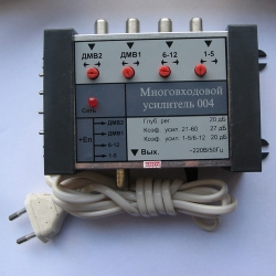 Многовходовой усилитель МВ - 004