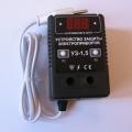 Устройство защиты электроприборов УЗ-1,5